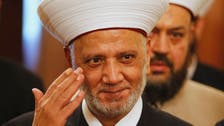Lebanon's new mufti in testing times: Sheikh Abdel-Latif Derian