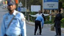 تحریکِ انصاف کو اسلام آباد میں مارچ کی اجازت سے انکار