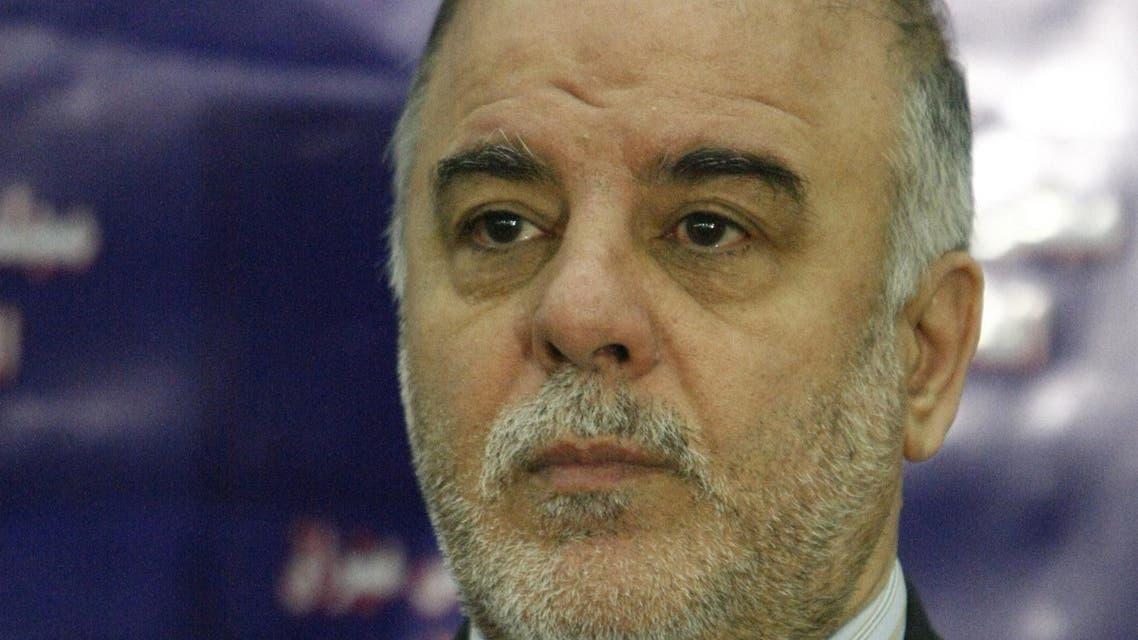 Haidat Abadi AFP