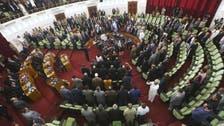 لیبی پارلیمان کاعالمی مداخلت کے حق میں ووٹ