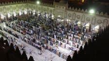 Egypt's top religious authority condemns ISIS