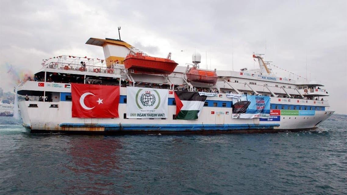 سفينة المساعدات الحرية التركية فك الحصار تركيا غزة