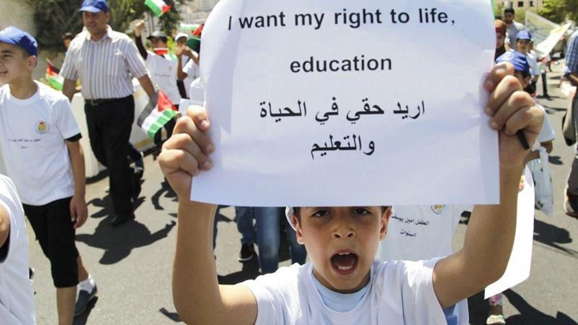 Palestinian children rally for Gaza