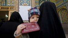 Iranian parliament bans vasectomies in baby boom bid