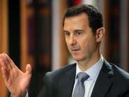 """الأسد: لا حل سياسياً إلا بعد هزيمة """"الإرهابيين"""""""