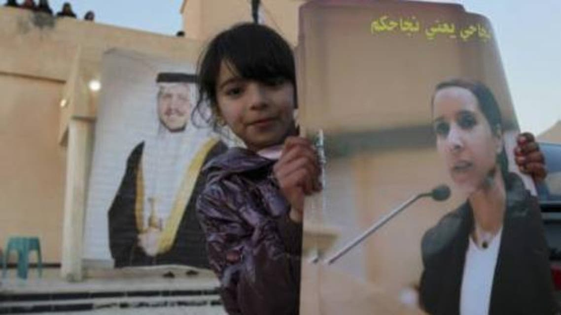 A girl with a poster for Myasar Sardeyeh, from Jordanian Bedouin tribes, during a celebration in front of her electoral headquarters to show their support in Al Mafraq city near Amman on Saturday. reuters