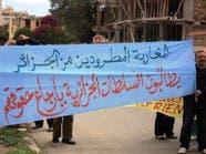 مغاربة طردوا من الجزائر قبل 40 عاما يلجأون إلى لاهاي