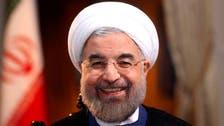 Iran: One year under Rowhani the pragmatist