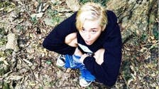 Miley Cyrus caught with her pants down in Instagram post