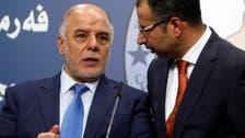 نئے عراقی وزیر اعظم کے گھر کے قریب خودکش حملہ