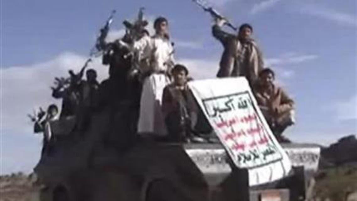 yemen reuters
