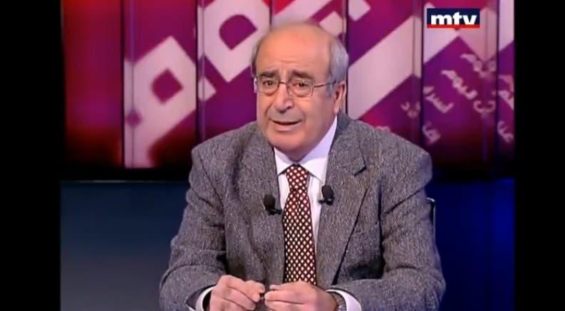 Samir Mansour interview MTV YouTube still