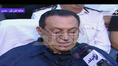 مبارك: لم آمر بقتل المتظاهرين.. ونشر الفوضى في مصر