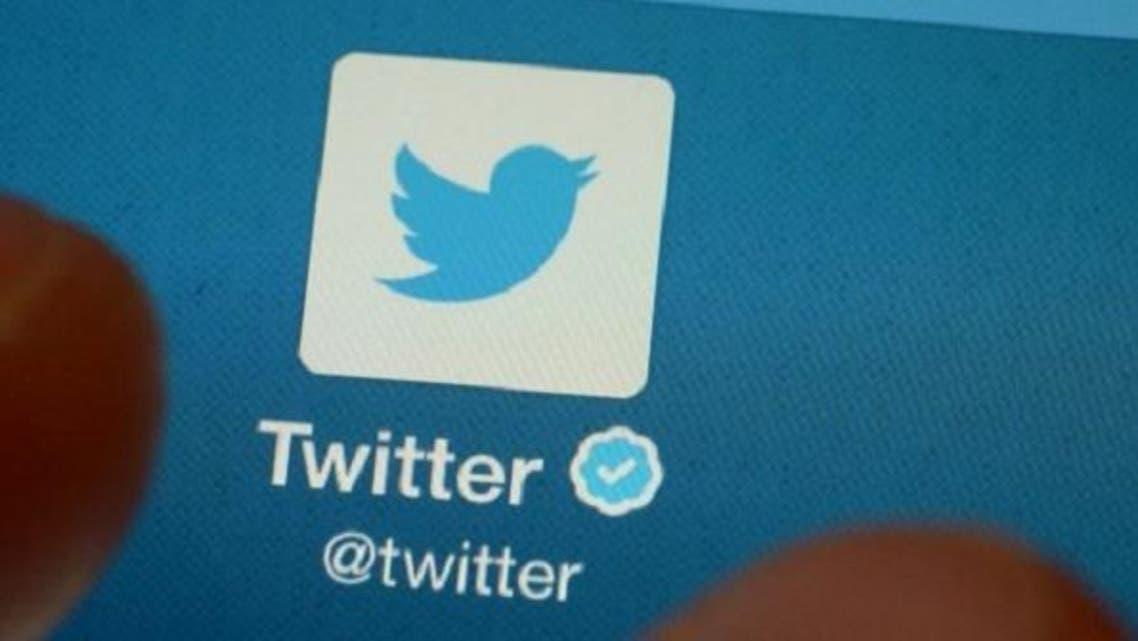 حساب موثق في تويتر