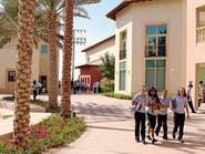 6 مليارات دولار ينفقها الخليجيون على المدارس الخاصة