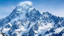 Tibet's glaciers at their warmest in 2,000 years