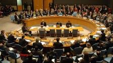 سلامتی کونسل : داعش کے خلاف برطانوی قرارداد پر ووٹنگ