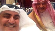 Gulf foreign ministers pose in rare 'selfies'