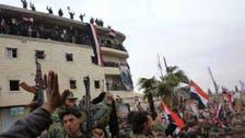شامی فوج کا دمشق کے نواح میں قصبے پر قبضہ