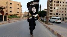 Al-Qaeda in Yemen urges all militants to target America