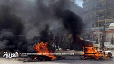Cairo demonstrators protest on Rabaa anniversary