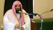 شیخ السدیس:تشدد مخالف ضابطۂ اخلاق کی تجویز