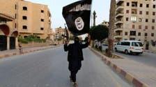 القاعدہ کی طرف سے امریکا پر حملوں کی ہدایت