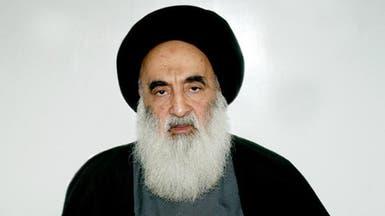 السيستاني مدافعاً عن محتجي العراق: نرفض الاعتداء عليهم