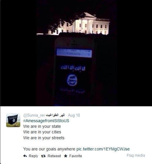 We are in your streets:' U S  Secret Service to probe ISIS