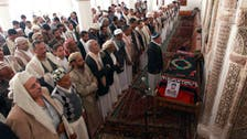 Yemen official says 7 suspected militants killed