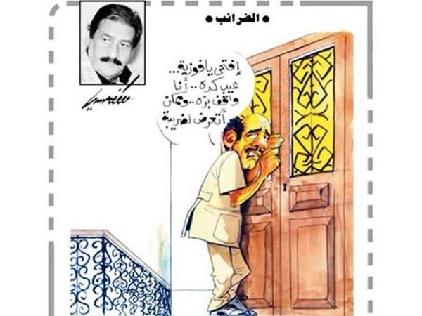 وفاة رسام الكاريكاتير المصري مصطفى حسين
