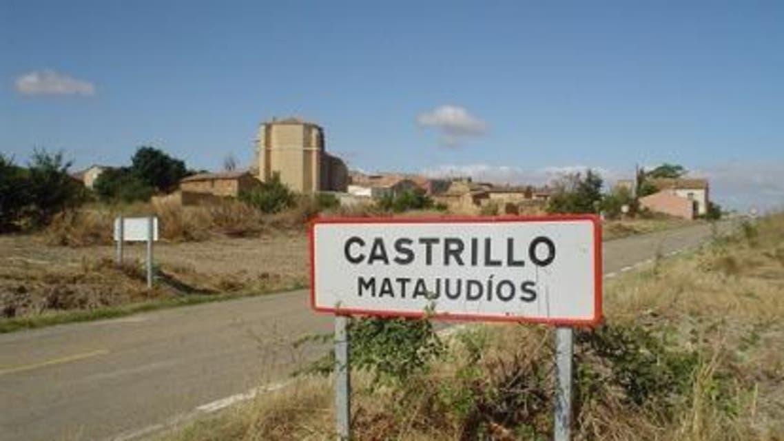 """قرية  تحمل اسم""""اقتلوا اليهود"""" في إسبانيا"""
