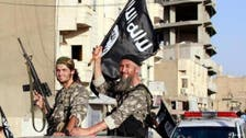 آبرو ریزی کے الزام میں داعشی جنگجو سنگسار