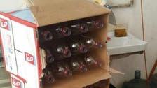 9000 لتر من الخمر بحوزة مخالفين لنظام الإقامة