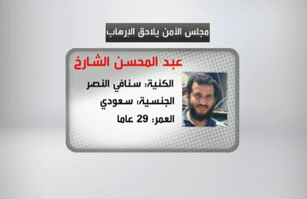 عبد المحسن الشارخ