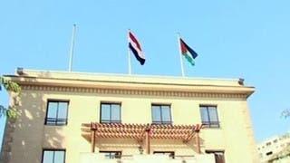استئناف المفاوضات غير المباشرة بالقاهرة بشأن غزة