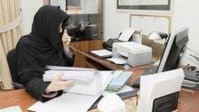 مذہبی پولیس کو گالیاں: سعودی خاتون کو کوڑے، قید کی سزا