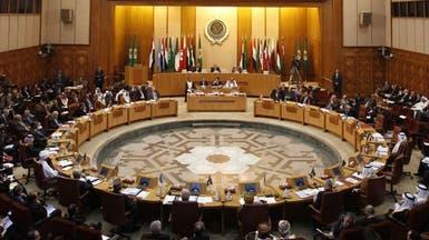 الجامعة العربية تبحث استعادة وثائق العرب المنهوبة