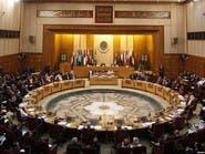 بعثة الجامعة العربية إلى الجزائر لمراقبة الانتخابات