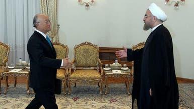 وكالة: إيران بدأت تنفيذ خطوات الشفافية النووية