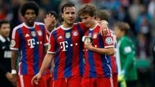 Holders Bayern make winning start in German Cup