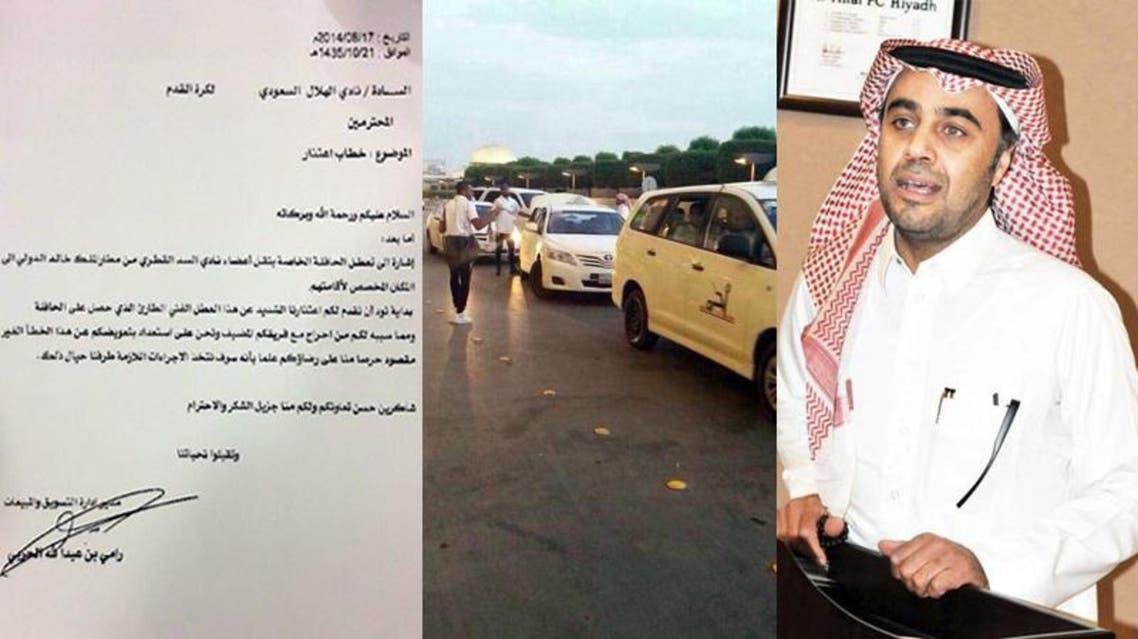 تعطل حافلة نقل فريق السد في الرياض