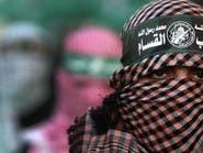 حماس تعدم 3 أشخاص بتهمة التعامل مع إسرائيل في غزة