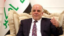 Iraqi lawmakers reject nominees for interior, defense