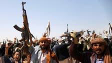 40 بين قتيل وجريح في مواجهات مع الحوثيين بالجوف