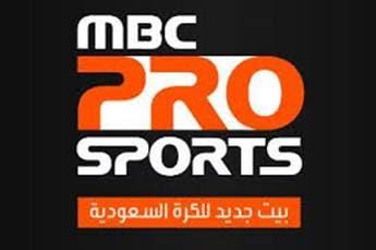 mbc sports logo
