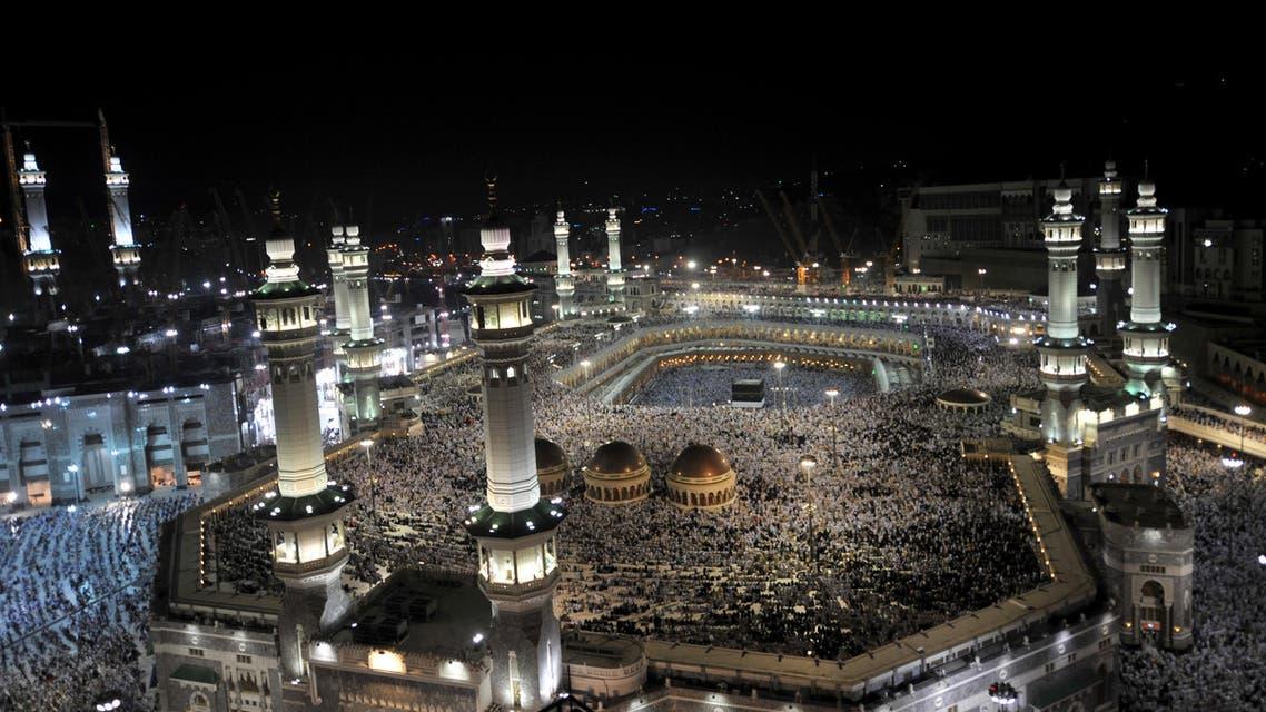 mecca AFP