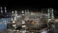 Umrah season 'a success' says Saudi ministry