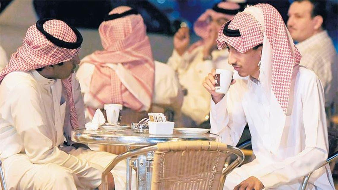 jobless saudis afp