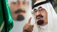 سعودی عرب کی غرب اردن کے لیے ایک ملین ڈالر کی امداد